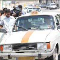 اسقاط تاکسی فرسوده